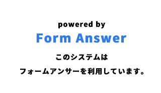 Form Answer